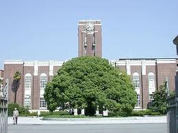 Киото университеті - Күншығыс елінің үздігі