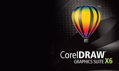 4. Corel DRAW видеосабақ. Негізгі құралдар