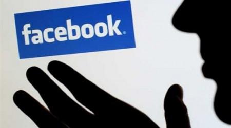 Facebook VIP-қосымшасын сынақтан өткізуде