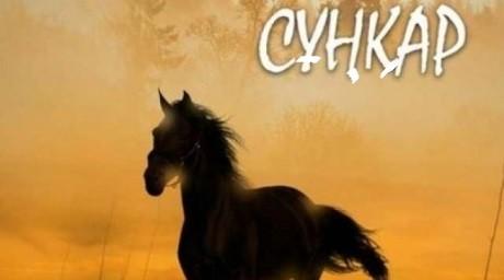 Асылхан Төлепов