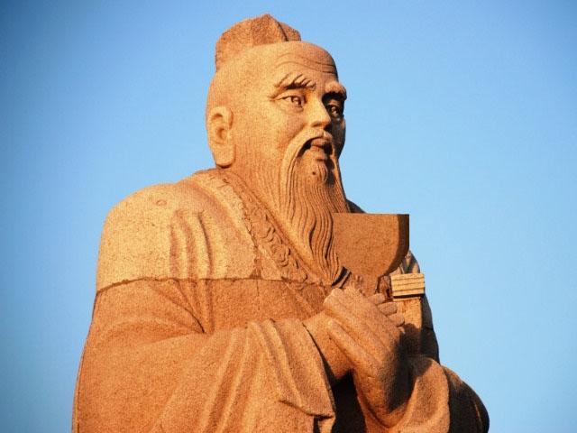 Конфуцийдің нақыл сөздері