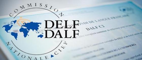 """""""DALF"""" деген не?"""