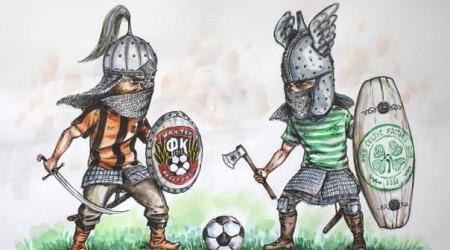 Чемпиондар лигасы.