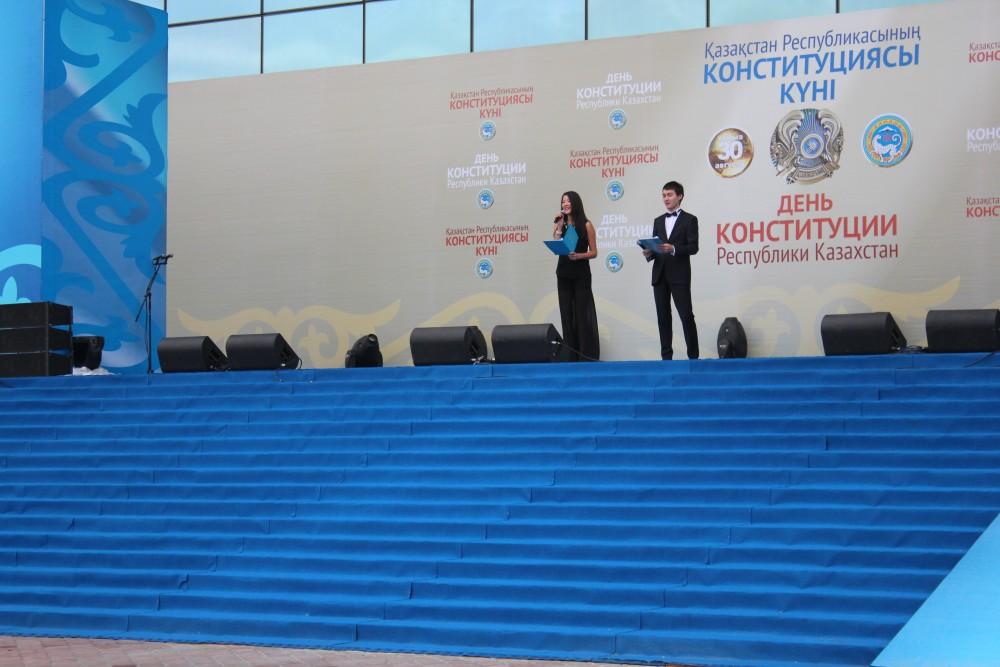 Алматыдағы Конституция күні