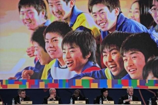 Токио - 2020 жылғы жазғы Олимпиада қожайыны