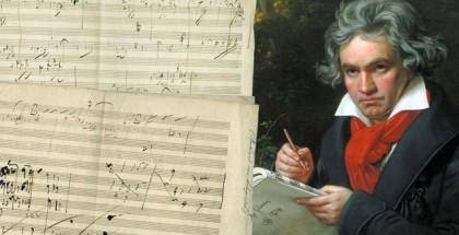 Бетховен неліктен тұтқиылдан қаза болған?!