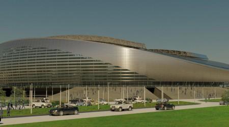 Астана – 2020 жылғы Еуропа чемпионатын өткізуге үміткер қала