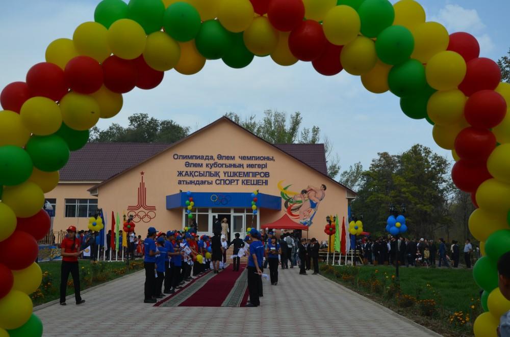 Жақсылық Үшкемпіров спорт кешенін ашты
