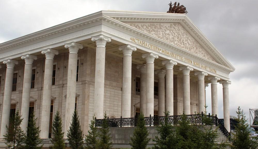 """""""Астана Опера"""" онлайн концерт ұсынады"""