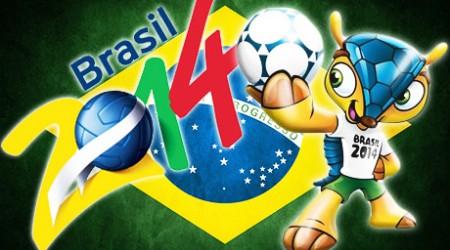 Бразилияға барар жол... (видео)