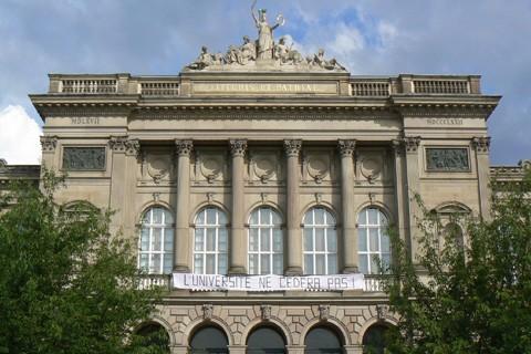 Страсбург университеті туралы не білеміз?