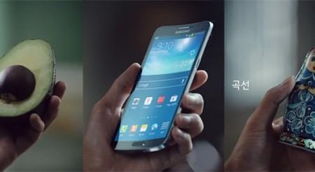 Samsung Galaxy Round смартфонының жарнамасы