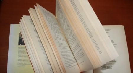 Болашағыңыз не үшін кітапқа байланысты?