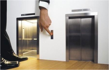 Лифт пен айна