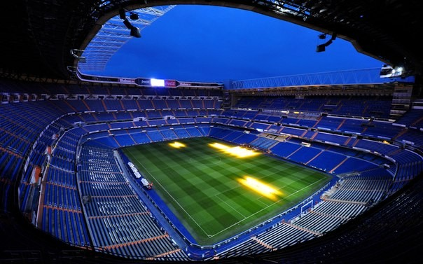 """""""Реал"""" стадионының аты өзгертіледі"""