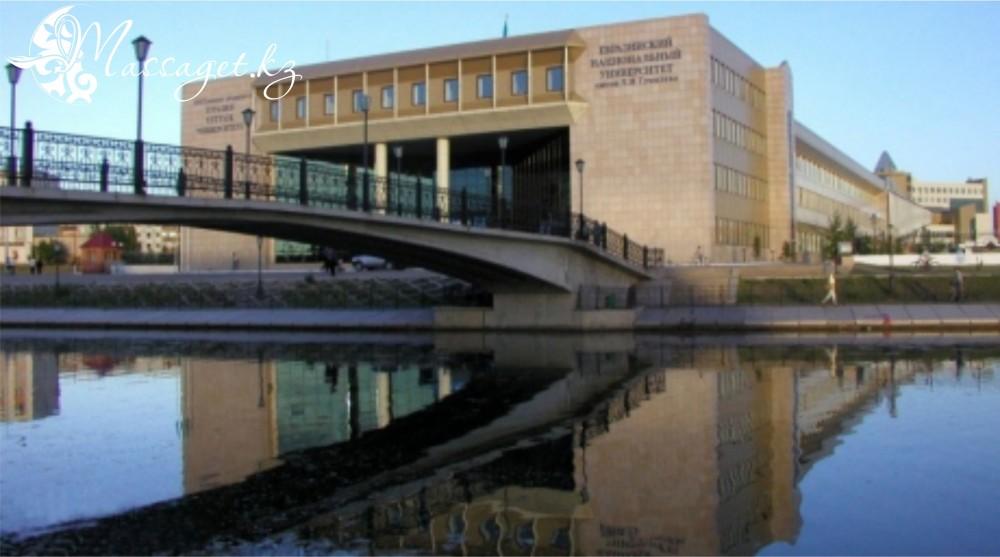 Massaget.kz Еуразия Ұлттық университеті студенттерімен кездеседі