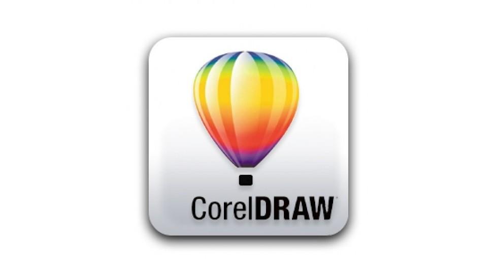 51. CorelDraw видеосабақ. Тұрақты батырманы жасау
