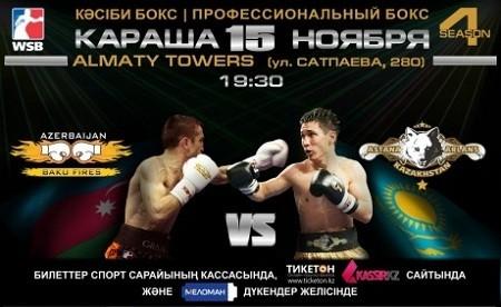 «Astana Arlans» vs «Baku Fires»