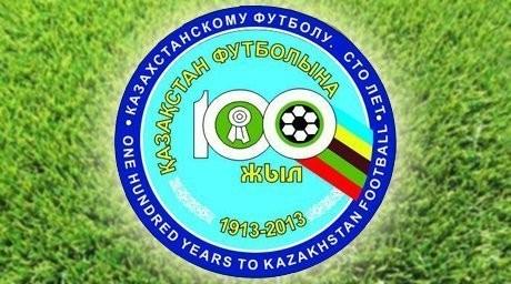 Қазақ футболының 100 жылдығына фильм түсірілді