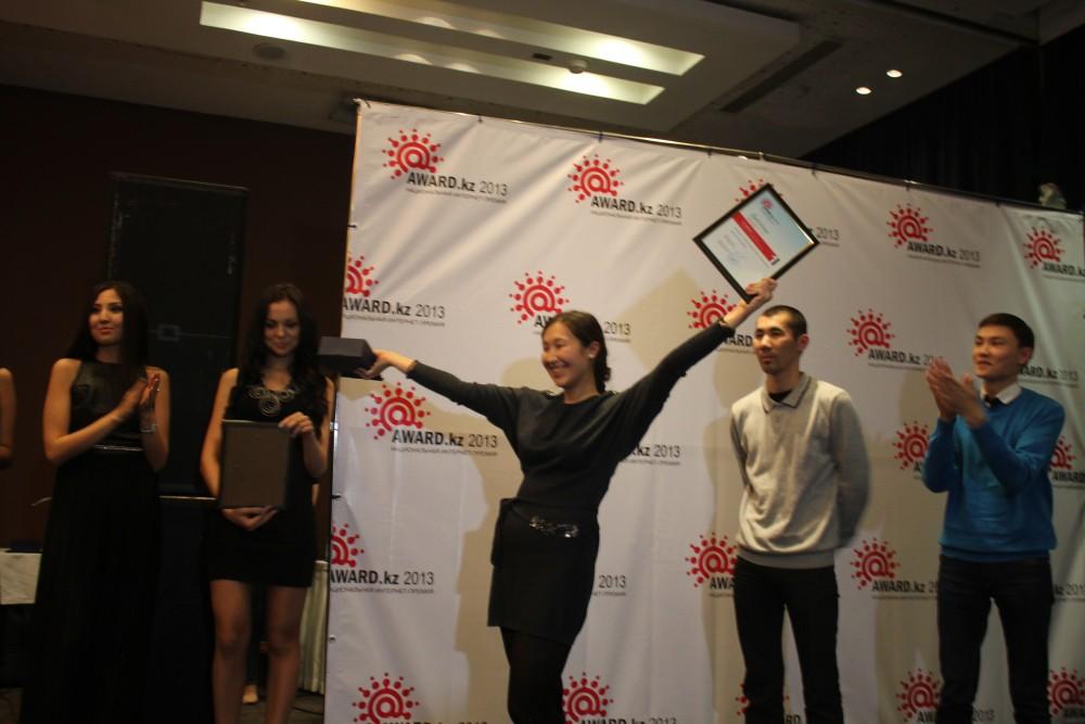 Massaget.kz Award.kz Ұлттық интернет байқауында 1 орын алды