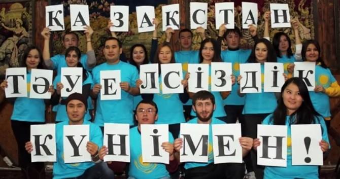 Түркиядағы қазақ жастары Тәуелсіздік күніне флешмоб арнады
