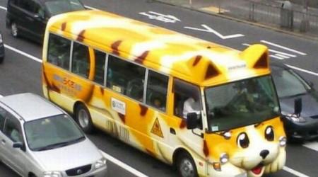 Жапонияның мектеп автобусы