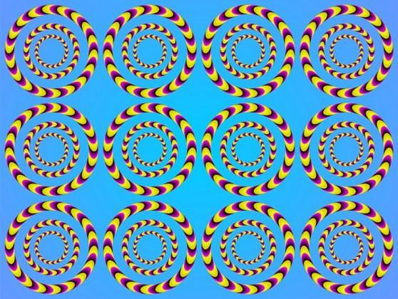 Иллюзиялық көріністерге зер салайық
