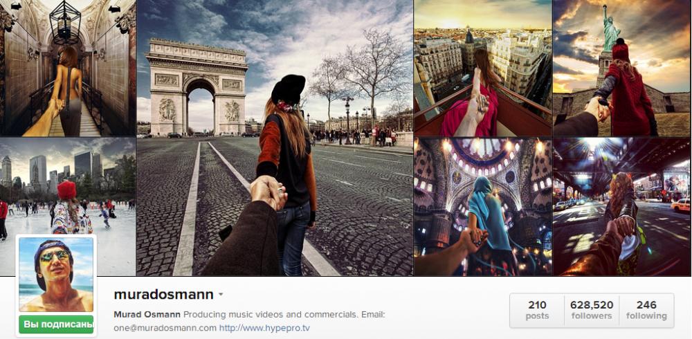 Instagram саяхатшылар