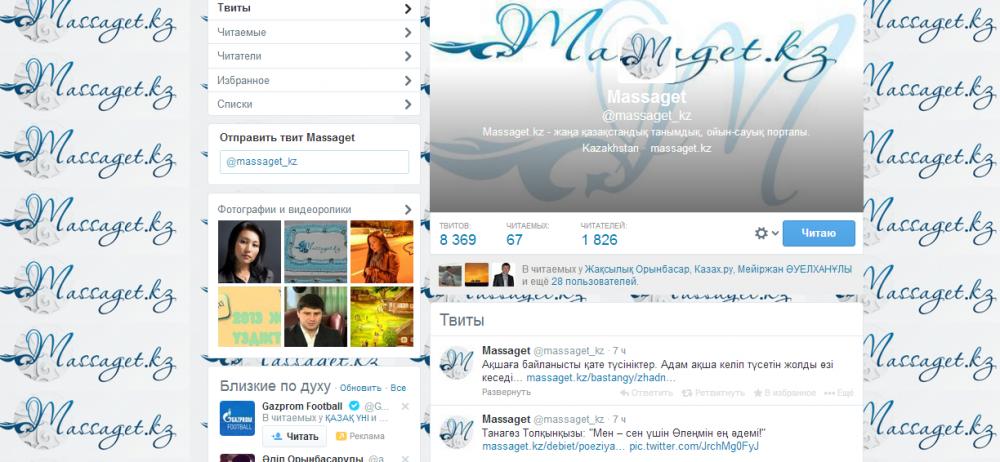 Twitter-дің дизайны өзгереді