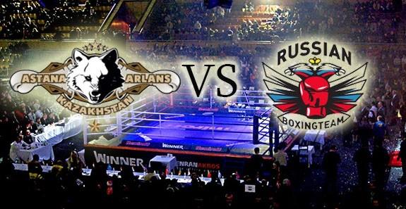 Astana Arlans vs Russian Boxing. Командалар құрамы белгілі болды