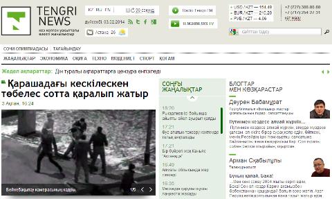 Tengrinews.kz ақпараттық порталының қазақ тіліндегі нұсқасы жасалды