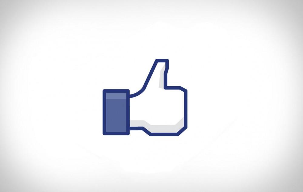 Фейсбукте не үшін отырасыз?