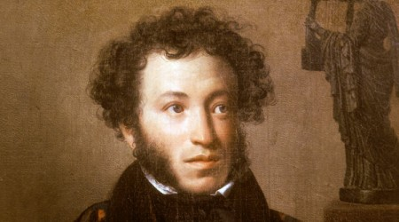 Пушкин туралы не білеміз?