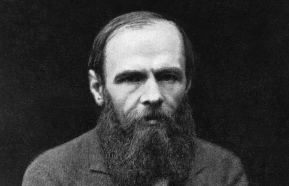 Достоевскийдің нақыл сөздері
