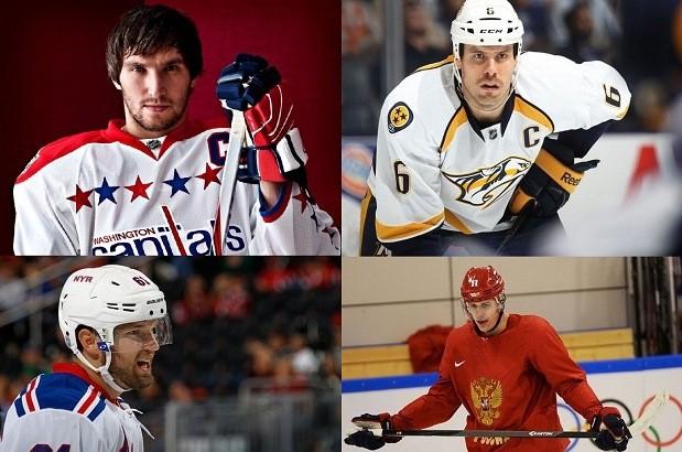 Сочи Олимпиадасындағы ең бай хоккейшілер