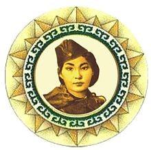9 мамыр. Әлия Молдағұлова - шығыстың шынары