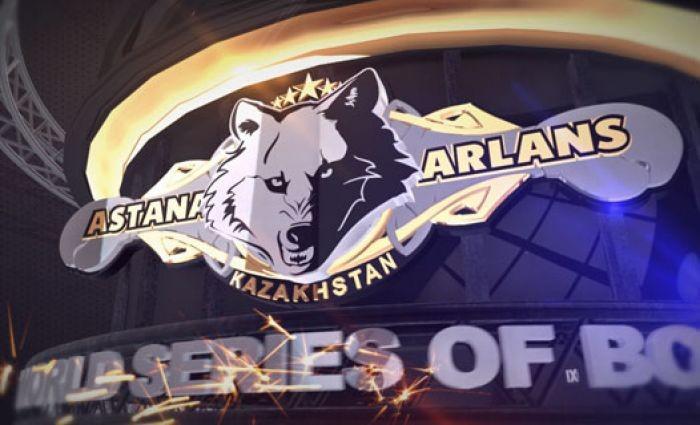 Astana Arlans-тың польшалық клубқа қарсы өткізетін матчындағы құрамы анықталды