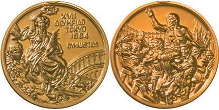Олимпиада ойындарындағы медальдар қандай болған?