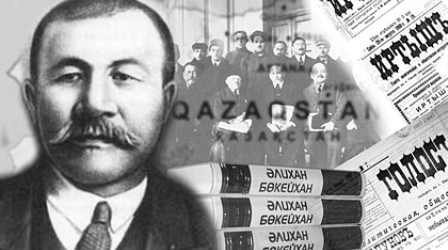 Әлихан Бөкейханов: