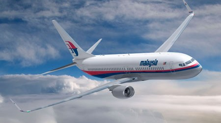 Malaysia Airlines қандай компания?