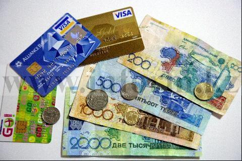 Ерекше банкноттар топтамасы