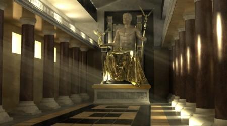 Антикалық мифология