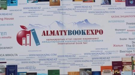 Almaty Book Expo кітап көрме-жәрмеңкесі ашылды