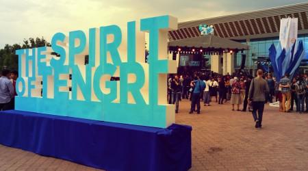 Алматыда The Spirit of Tengri фестивалі басталды
