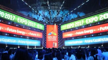 Астана ЭКСПО-2017 туын салтанатты түрде атап өтті