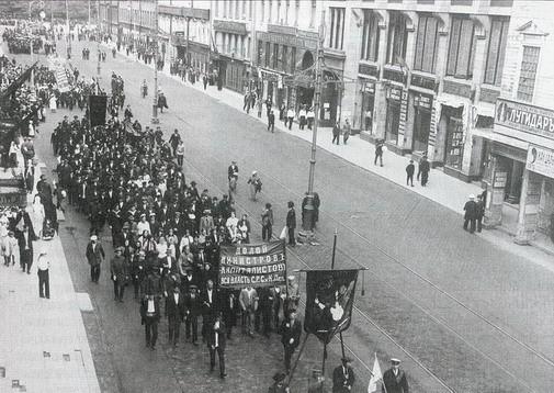 1917 ж. Қазан төңкерісі  және оның Қазақстандағы қоғамдық-саяси өмірге әсері (1-бөлім)