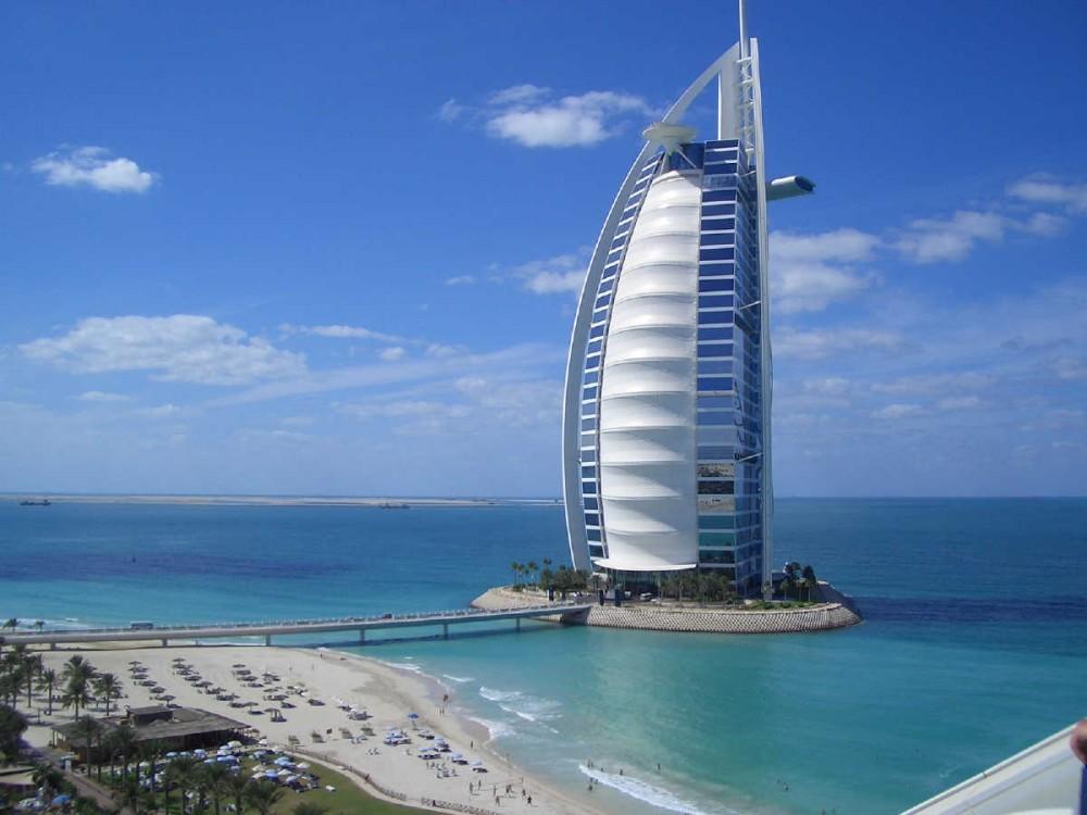 Дубай бурдж аль араб купить квартиру в болгарии софия