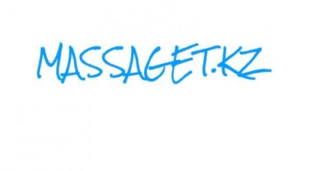 Massaget.kz журналистер күнімен құттықтайды!