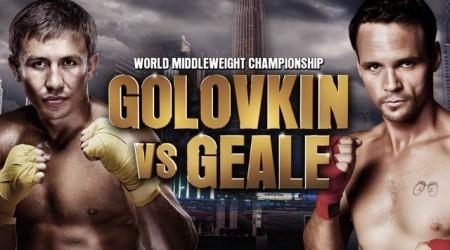 Головкин vs Гил кездесуі қанша раундқа созылады?
