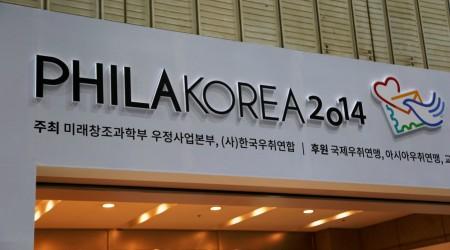 Оңтүстік Кореяда Philakorea-2014 халықаралық көрмесі басталды